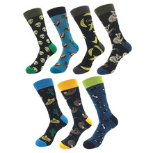 Autumn and winter men s stockings Harajuku cartoon animal alien cock whale banana cactus tube cotton