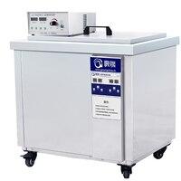 Машина ультразвуковой чистки 61л промышленные ультразвуковая для частей оборудования & печатной платы