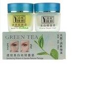 Yinni תה ירוק קרם הלבנת פנים טיפוח עור אנטי נמש להסיר פיגמנט יום וקרם הלילה