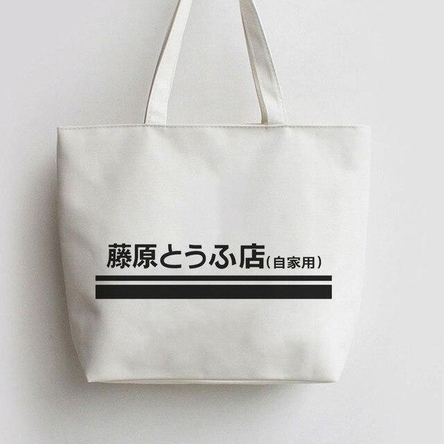 initial d ae86 tofu delivery car fujiwara takumi japanese anime