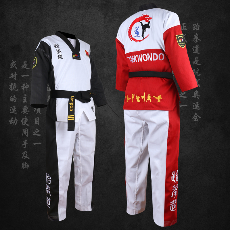 Top Quality Colored Taekwondo Uniform for adult Children Teenagers Poomsae dobok red blue black tae kwon do clothes WTF approvedTop Quality Colored Taekwondo Uniform for adult Children Teenagers Poomsae dobok red blue black tae kwon do clothes WTF approved