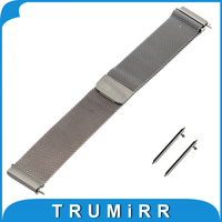 16mm 18mm 20mm 22mm Milanese Loop Strap For Tudor Stainless Steel Watch Band Magnetic Bracelet Quick
