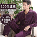 Adpat Nueva Llegada Navy Primavera Hombres Pijama de Dormir 100% Algodón de La Manga Completa Pijamas Homewear ropa de Noche Masculina Ocasional Suave