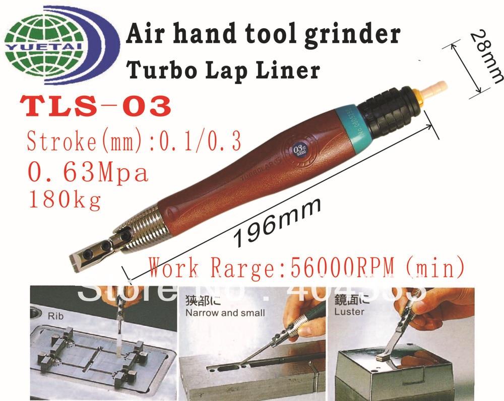 Turbo Lap Liner (TLS-03) Air Tools(Max.Free Speed:56,000RPM ) turbo air kr25 1