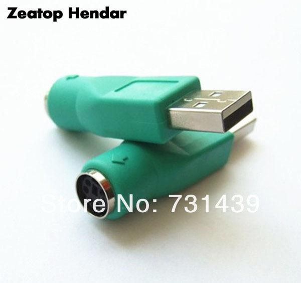 RomáNtico Conector Macho Usb Convertido A Ps2 Adaptador De Cable Hembra Cian Color Para Ratón De La Computadora Conector De Teclado Forma Elegante