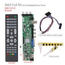 3663 דיגיטלי טלוויזיה אות DVB T2/T/C אוניברסלי LCD טלוויזיה בקר נהג לוח + 7 מפתח כפתור + 1Ch 6bit 40pin רוסית צג שיפוץ