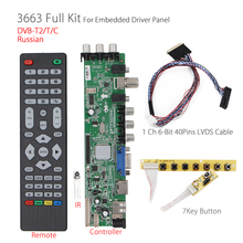 3663 sinal de tv digital/t/c universal controlador de tv lcd placa de driver + botão de 7 teclas + 1ch 6bit 40pin refit do monitor russo