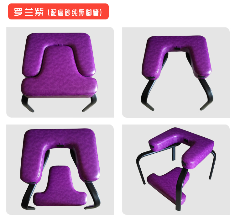Yoga assisted inverted chair Change Shoes Stool Sofa Chair Small Fitness Stool Inverted machine 40 40