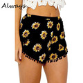 Summer Style Shorts Women Black Beach Pom Pom Ball Tassel Sunflower Print Short Feminino  Elastic High Waist Shorts