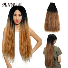 Noble Afro Kinky Curly Super Long 28 Inch 120g Synthetic Hai