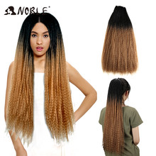Noble Afro Kinky Curly Super Long 28 Inch 120g Synthetic Hair Weave Ombre bundles Hair Extensions curly hair(China)