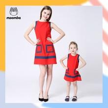 Мумба детская одежда 2016 летней одежды для матери и дочери юбка семья мода девочка платье принцессы