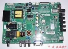 Original sanyo 32ce670led motherboard tp . ms18vg . p783ms82ax screen lvw320cs0d