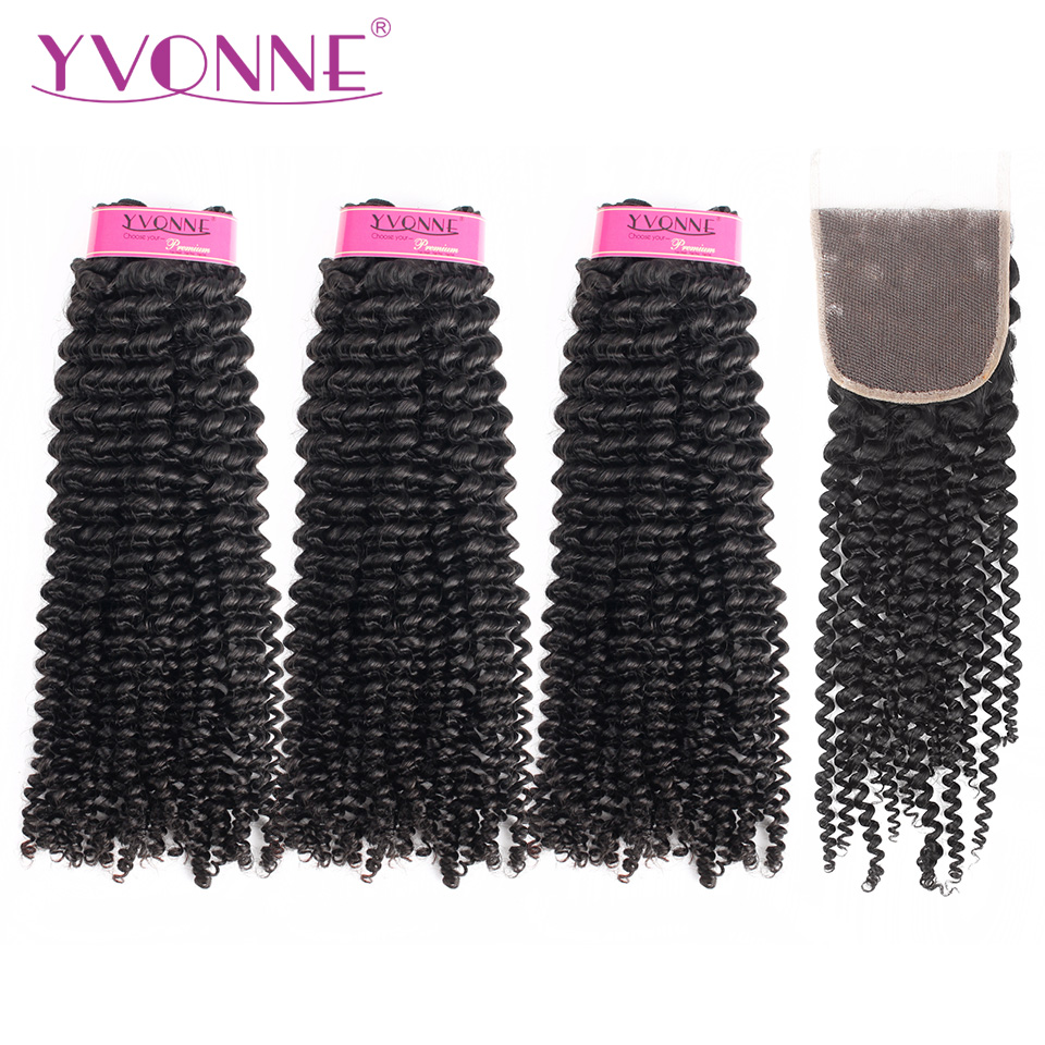 Yvonne Kinky Curly Virgin Human Hair Bundles With Closure 3Pcs Natural Color Brazilian Hair Weave Bundles With Closure 4x4