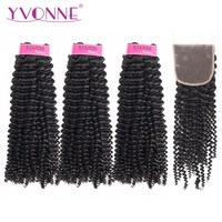 Yvonne Kinky Curly Virgin Human Hair Bundles With Closure 3Pcs Natural Color Brazilian Hair Weave Bundles