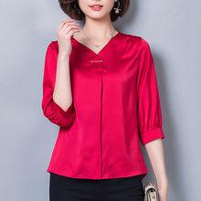 30ec64c772280 Women Blouses Casual OL Silk Blouse Autumn Loose Basic Satin Shirt Work  Wear Blusas Feminina Tops Shirts Plus Size XXXL Pink Red
