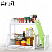 Plastic 2 Layers Multi-Functional Condiment Spice Rack Knife Shelf Kitchen Storage Shelf With Chopping Block Rack Houseware