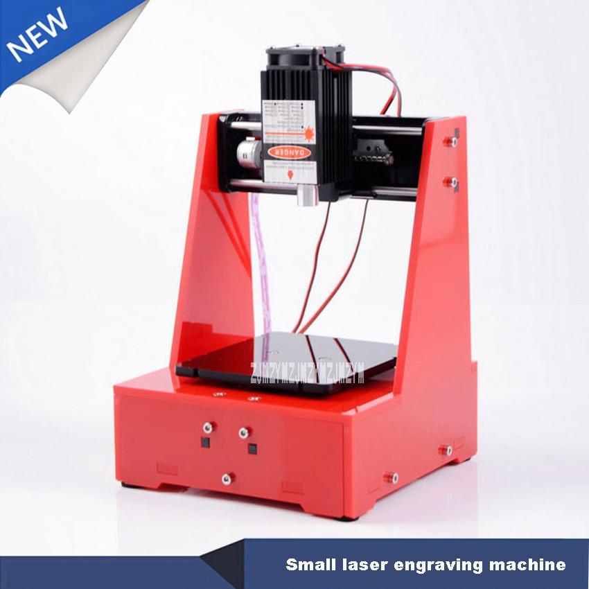Desktop Laser Engraving Machine 1600MW Pure Blue Laser Cutting Diy Small Engraving Machine 5V 1600mw 0.075mm 70 * 70mm Hot Sale hot sale cheap home jewelry laser engraving machine
