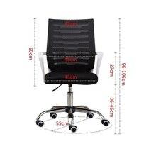 WB#3224 Garrett billion computer home office lift meeting staff dormitory student seat cloth chair