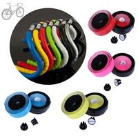 GUB PU Leather Bicycle Handlebar Tapes Cycling Road Bike Sports Bike Handlebar Tape 2 Bar Plugs