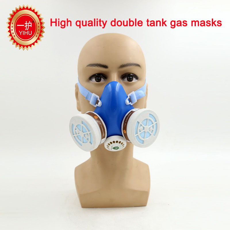 YIHU gas mask blue Two-pot efficient respirator gas mask paint spray pesticides industrial safety protective mask kitmmm6094mmm8200 value kit scotch photo mount spray adhesive mmm6094 and 3m n95 particle respirator 8200 mask mmm8200