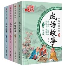 4 pcs, สำนวนจีน Story นักเรียนโรงเรียนประถมศึกษาอ่านหนังสือเด็กแรงบันดาลใจเรื่องราวเริ่มต้นกับ Pinyin