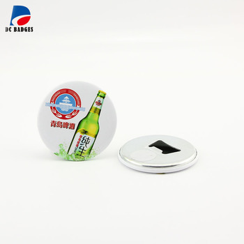 Darmowa wysyłka 58mm metalowy przycisk otwieracz do butelek otwieracz do butelek z magnetycznym się z elementów wykonanych z materiałów 1000 zestawów tanie i dobre opinie DCPQ-58 CFFASGION 1000-1999 Sztuk