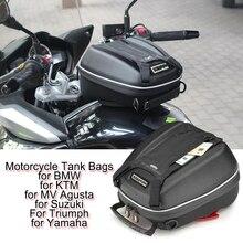 오토바이 오일 연료 탱크 가방 포켓 휴대 전화 네비게이션 가방 BMW 카와사키 혼다 스즈키 야마하 두카티