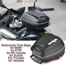 Tanque de combustible de aceite de motocicleta bolsa de navegación para teléfono móvil, desempaquetado rápido para BMW, KAWASAKI, HONDA, SUZUKI, YAMAHA, DUCATI
