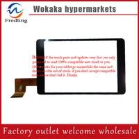 Original New 100 Black White The QSD Tablet Computer E C8037 03 Suo Lixin S9 8