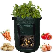 1 шт. 14 галлонов ткань сумки выращивание картофеля горшки Овощной сумки посадки Расти Мешок фермы домашний сад PE сумка