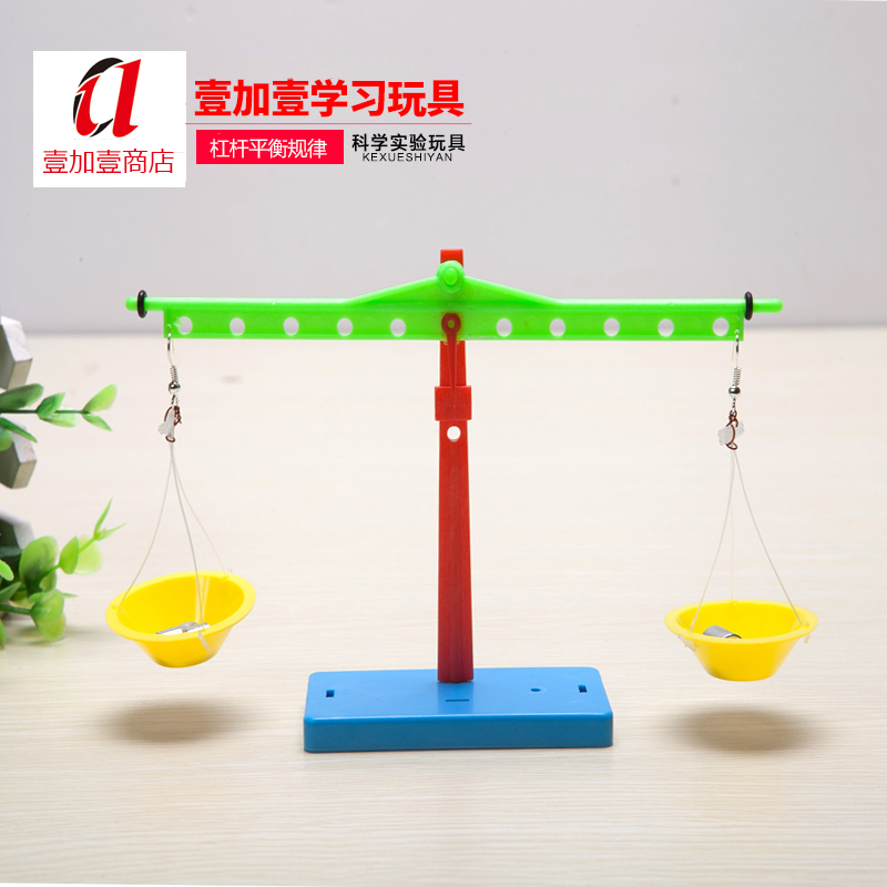 Candice guo plastic toy font b science b font education model balance DIY experiment hand work