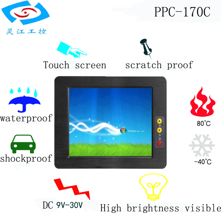 17 Inch Touch Screen Industrial Panel Pc For POS System