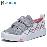 MMNUN 2017 New Spring Glitter Girls Shoes Breathable Pu Leather Kids Shoes For Big Girls Children
