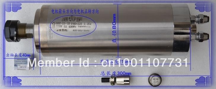 цена  2.2kw spindle 220v  80mm*215mm ER20 CNC  Spindle motor,CNC  Engraving machine er20 spindle  онлайн в 2017 году