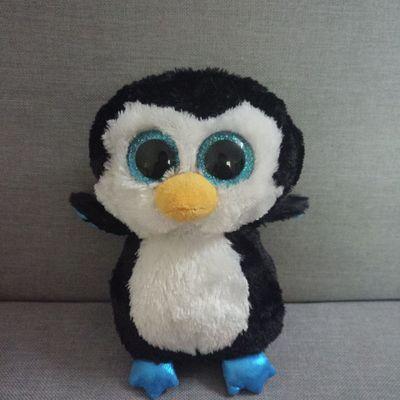 bd8b83a2867 קנו בובות וצעצועים ממולאים