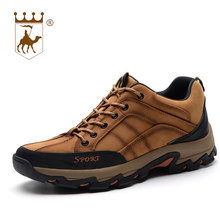 BACKCAMEL Autumn and Winter Mens Boots Genuine Leather Ultra-light Casual Shoes Outdoor Work Footwear Large Size Wear-resistant