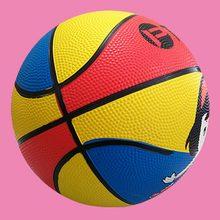 Chico divertido Jumping baloncesto Portable lindo de la historieta goma  elástica rebotando bola al aire libre juguetes para niño. ddeeb78854b66
