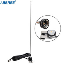ABBREE NA 37 UHF 400 470MHZ NMO Antenna Mount RG 58U 5M/16.4ft Coaxial Cable for QYT TYT Baojie Car Vehicle Mobile Radio