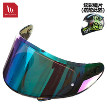 MT мотоциклетный шлем щит для MT-105 полное лицо шлем козырек линзы очки