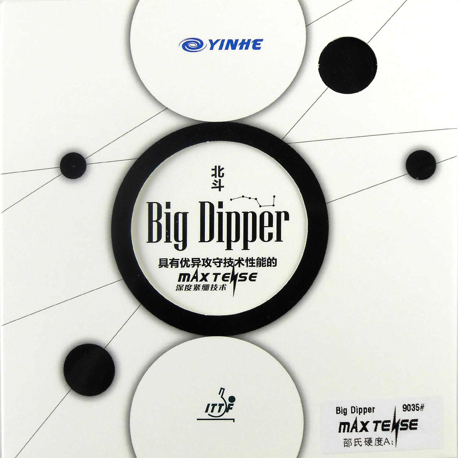 Galaxy Milky Way Yinhe Big Dipper Factory Tuned Max Tense Tacky Pips-in Table Tennis PingPong Rubber With Sponge