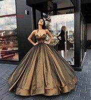 Длинные бальное платье Пышное Платье Бисер Жемчуг сладкий 16 лет платья принцесс для 15 лет