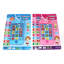 Change English Language Learning Machines Music English ABC Musical Learning Education Toys Phone Toys For Kids