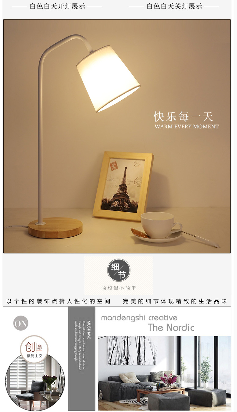 High Quality wooden table light