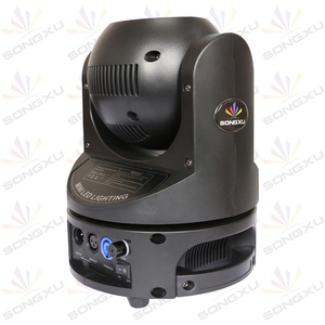 Image 5 - SONGXU LED 移動ヘッドビーム 60 ワット RGBW カラフルな 60 ワットビーム移動ヘッド dmx dj 照明パーティーイベント /SX MH60C