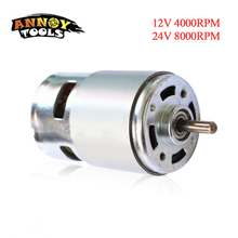 Bearing-Tools Motor High-Power 80W 775 Ball 12V-24V Torque Low-Noise Large DC