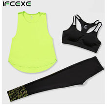 Women Quick Dry Yoga Sets for Gym Running Yoga T-Shirt Tops & Sports Bra Vest & Fitness Pants Workout Sports Suit Set(China)