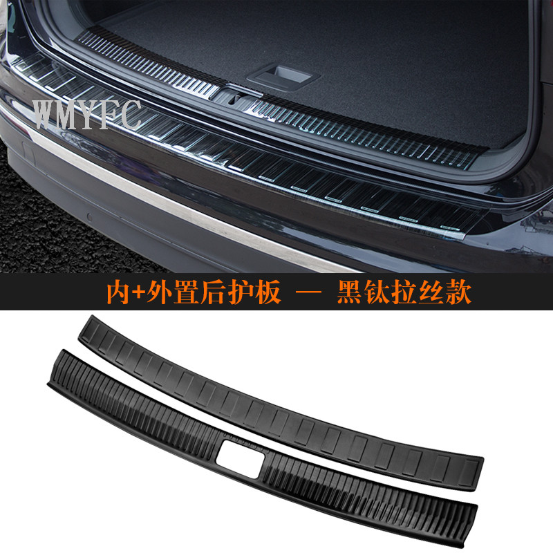 цена 2pcs High quality stainless steel Exterior+Interior Rear Trunk sill plate cover For VW Tiguan L 2017 2018 Car Styling