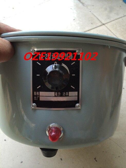 1PCS Electric Temperature regulation Heating Mantle Temperature adjustable 250ML 200W  220V 1000ml 400w lab electric heating mantle with thermal regulator adjustable equip