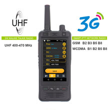 Anysecu W5 רשת רדיו 3G אנדרואיד 6.0 טלפון נייד IP67 5000mAh PTT רדיו UHF מכשיר קשר Bluetooth Wifi GPS אמיתי PTT ZELLO